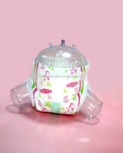 Disposable Baby Diaper Manufacturers in China