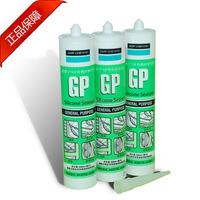 300ml one componet general purpose acid silicone sealant