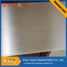 Hairline finish 316 stainless steel sheet price per kg