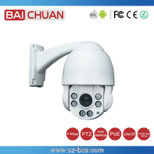 4MP Security IP Camera Built-in PoE IR-CUT Outdoor Speed Dome IP Cam