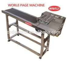 Wrpm- 150a la impresora de la correa transportadora de paginación del sistema