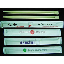 wholesale bamboo disposable twin chopsticks for rice & sushi with paper sleeve packing