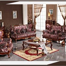 danxueya new classic china furniture living room fabrics fashion sofa 853