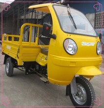 Chongqing Manufacture Trike Chopper Three Wheel Motorized Trike with Cargo for Sale