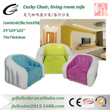 Living Room Sofa Inflatable Chair