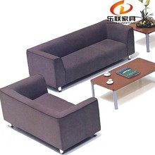 max home furniture new trend rattan office sofa H938