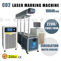30w mineral water bottles date marking co2 laser marking machine