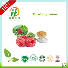Raspberry Ketone,Health Food Raspberry Ketone Powder,raspberry ketone weight loss