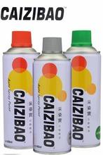 Caizibao Auto aerosol spray paint for cars