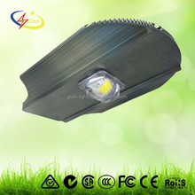Most energy-saving solar led street light 30w china manufacturer