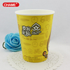yellow color cold paper cup/double PE paper cup/hot coffee paper cup