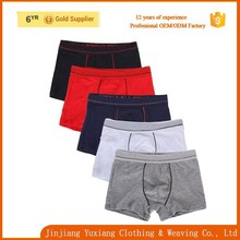 solid color seamless men boxers and underwear manufacturers in china
