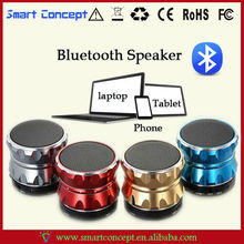 2014 Super Bass Voice Effect Bluetooth Speaker With Fm Radio