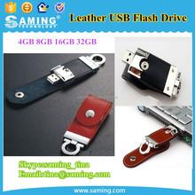 Leather USB Flash Drive 4GB 8GB 16GB 32GB keychain Pendrive 32GB flash Memory stick Pen Drive