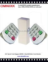 PW206Z digital keypad electric furniture lock for supermarket