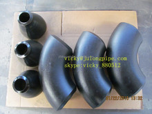 SMLS A234 WPB 2 1/2 inches/SCH40/ASME/ANSI/DIN Butt Weld Pipe Fittings
