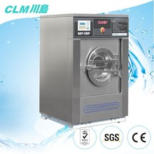 100kg bed cover washer equipment from CLM