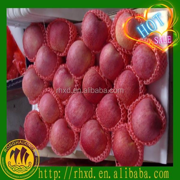 อินเดียมาตรฐานจีนสดแอปเปิ้ลสดแอปราคาต่ำสุดโรงงาน
