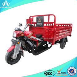 Chongqing ZONLON adult tricycle from China