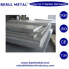 High quality Stainless Steel Plate 316L 316H Manufacturer