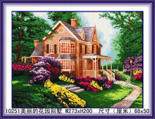 5D BEAUTIFUL ROSE DECOR DIY CRYSTAL SQUARE DIAMOND PAINTING DO IT YOURSELF