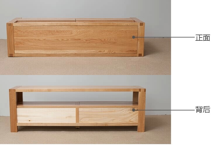 Pure solid wood TV cabinet / TV stand/oak / simple modern / IKEA /1.6 ...