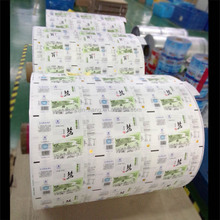 Transparent Plastic Wrapping Film For Packing Food