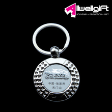 zinc alloy material round metal ker fob / custom metal key ring
