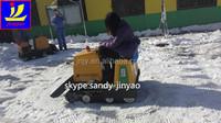 Cheap price moving type mini kids ride on bulldozer for sale
