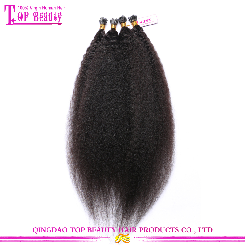Extension Hair Supplier 43