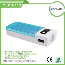led mini 2600mah power bank external battery charger for ht