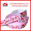 Wholesale Cartoon Prined Grosgrain Ribbon/ kitty cat/ smile face