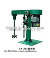 LX-A01 silicone Mixing color matching machine for exportation