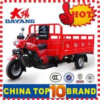 China BeiYi DaYang Brand 150cc/175cc/200cc/250cc/300cc 3 wheel car for sale