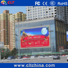 ip65 led display board outdoor free xxx video/china sexy photo led screen tv full color for advertising