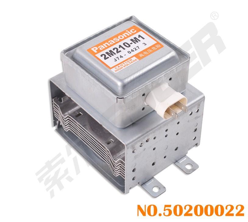Suoer prix raisonnable Conversion de fréquence 1000 W micro-ondes ...