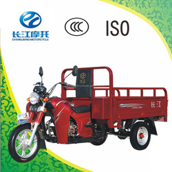 China popular 3 wheel motor tricycle for cargo with competitive price