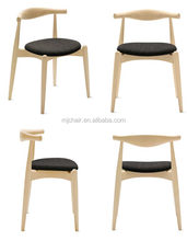 Modern Classic Wooden Dining Chair