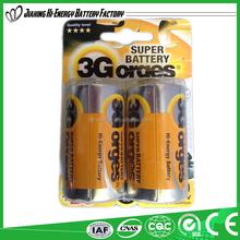 Factory Directly Provide Best Sale D Size R20P Battery 1.5V Um1 Alkaline