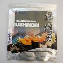 Sushi Nori - 50 Sheets of YELLOW SEA Premium Sushi Roll Seaweed