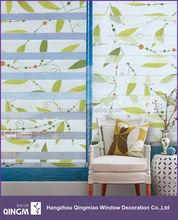 Window Day Night Printed Window Curtains For Selling Hot