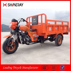 Shineray big capacity150cc 200cc 250cc 300cc Cargo use three wheel motorcycle made in china