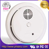 /product-gs/flame-smoke-detector-outdoor-60218761907.html