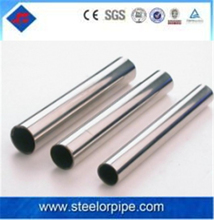 High Quality 20# precision steel pipe /seamless steel pipe /tube