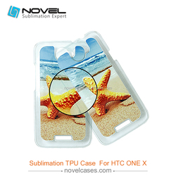 DIY tpu sublimation phone cover for HTC ONE X