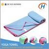2015 High quality Eco-friendly Non-slip Custom Yoga towel for Yoga