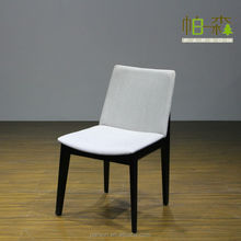 Modern colorful Fabric wood furniture dining chair