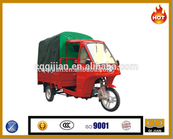 Water cooling engine 200cc/250cc/300cc cargo tricycle with closed cabin