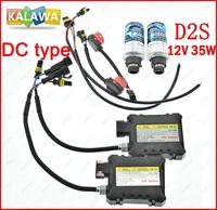 1 set turtle 12V 35W DC type HID Xenon ballast kit D2S- HID Light