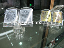 islamic wedding gifts islamic religious gifts
